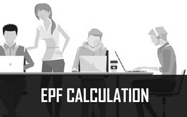 EPF Calculation on Basic Salary and for Pension with New Formula