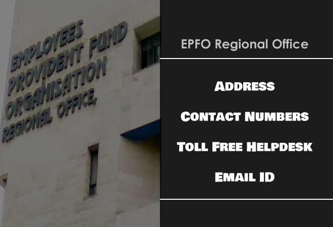 Visakhapatnam EPFO  Contact Details for Inquiry / Claims
