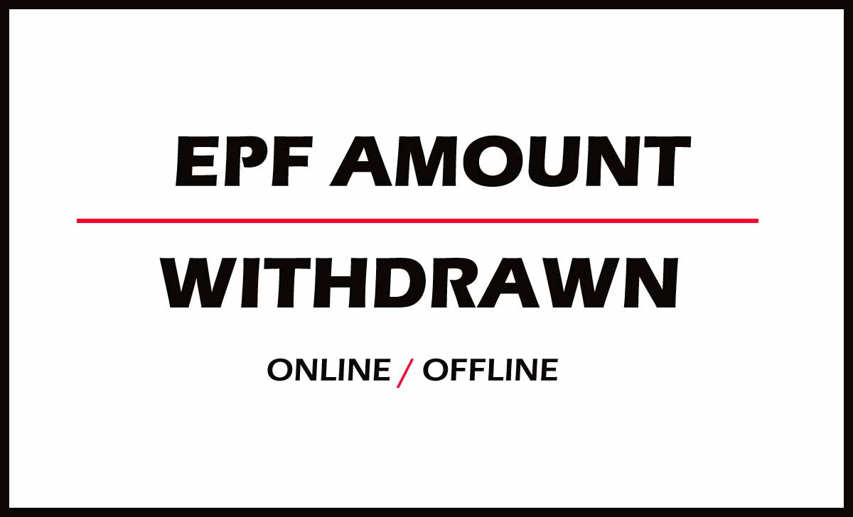 EPF Withdrawal Claim Online at Member Portal unifiedportal-mem.epfindia.gov.in