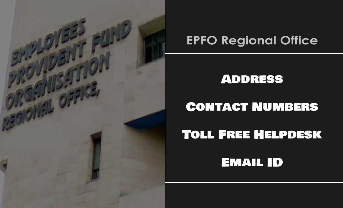 Coimbatore EPF Regional Office Address & Contact Details