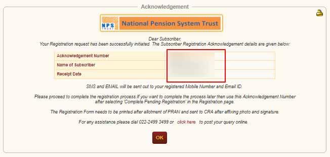 NPS Online Acknowledgement