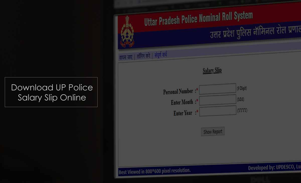 Download Up Police Payslip 2020 Online
