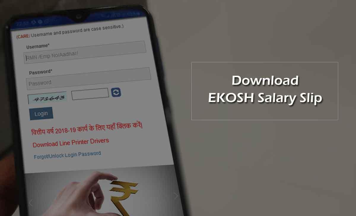 Download Ekosh Pay Slip Online