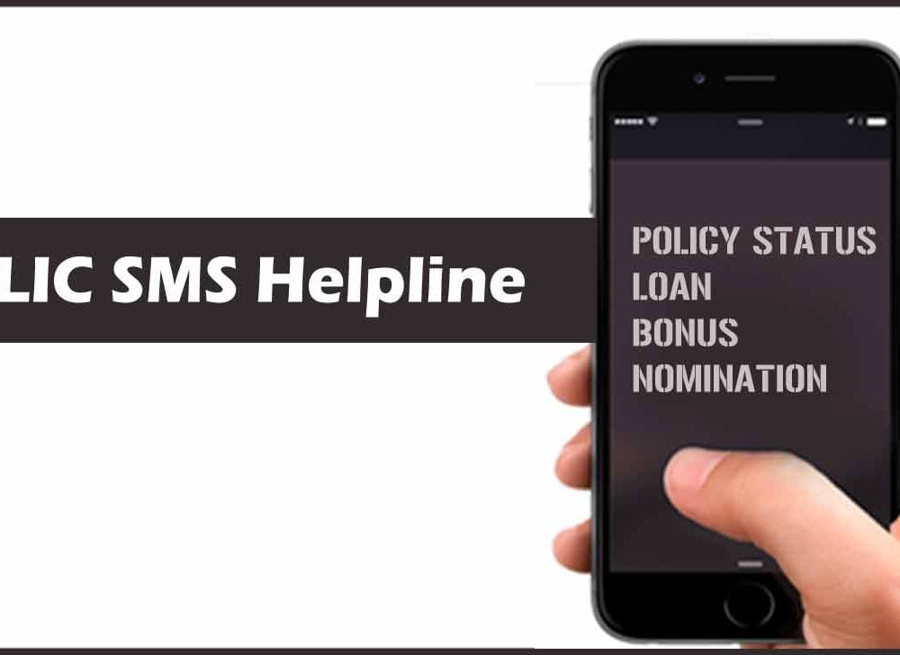 LIC Help on SMS for Insurance Policy Status, Bonus, Nomination & More