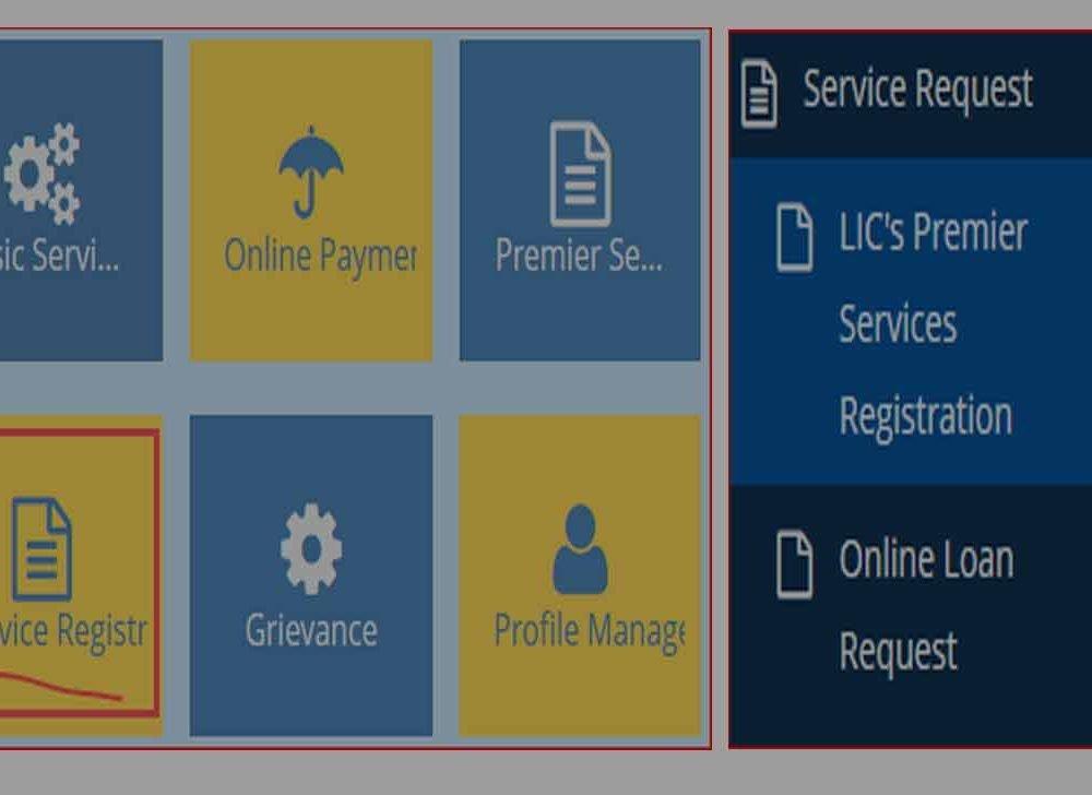 LIC Premier Services for Online Loan, Bond Download & Claim