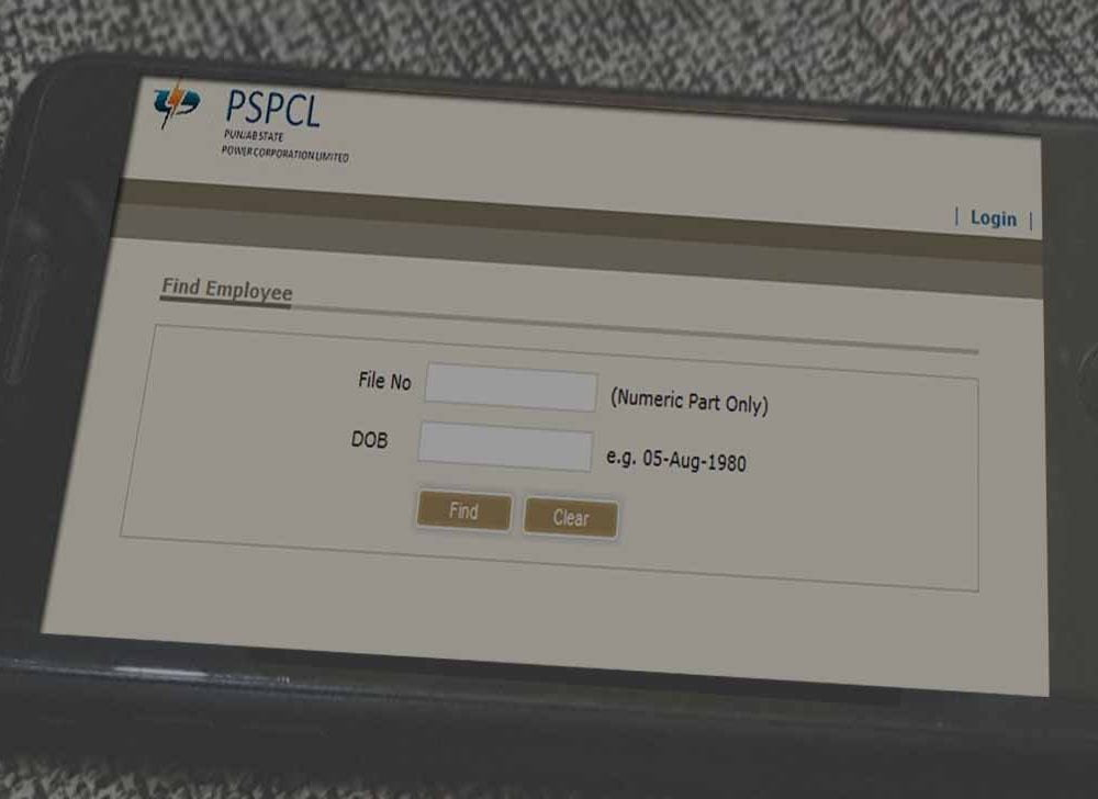 Find PSPCL Pensioner Employee ID in Online for HRMS Access