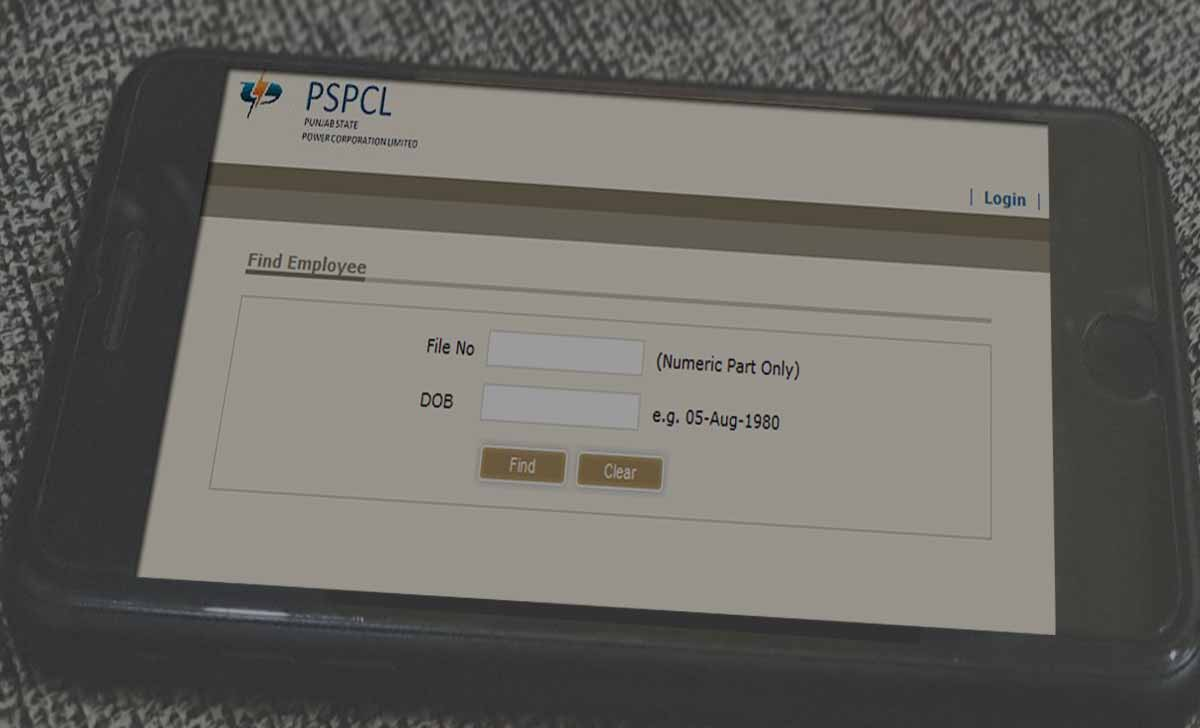 How to Find PSPCL Pensioner Employee ID in Online