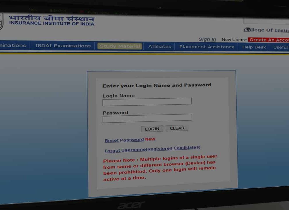 Insurance Institute of India Registration, Login & Password Reset