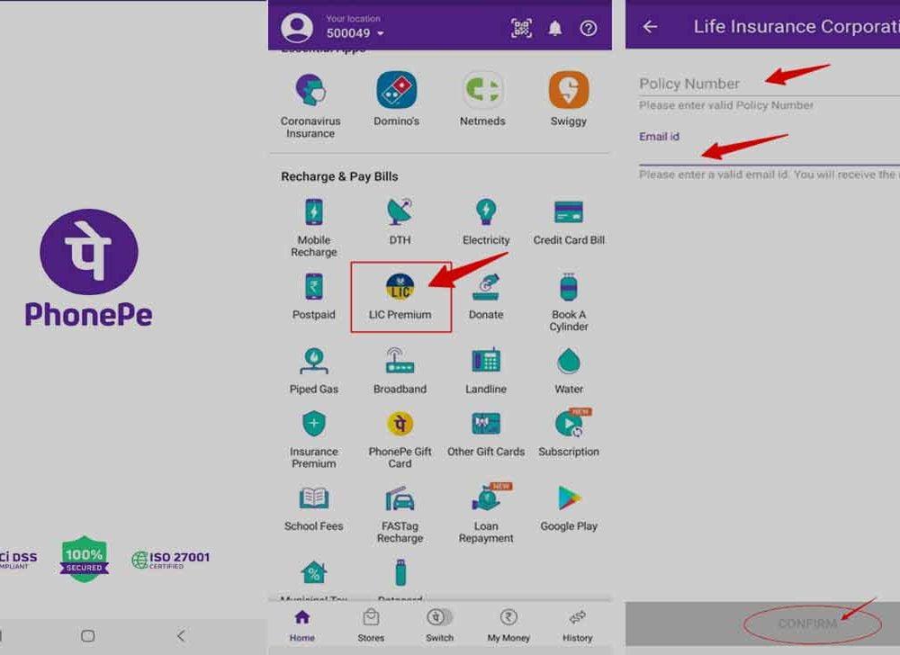 LIC Premium Payment via Phonepe App Wallet Balance or IB