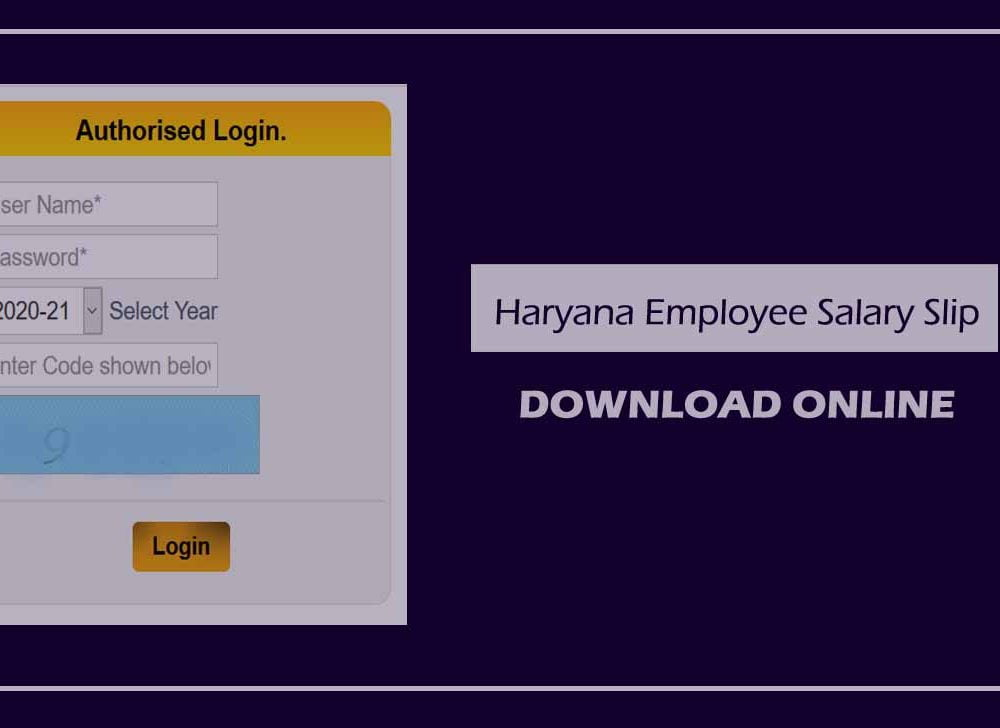Download Haryana Payslip Online at eSalary ESS Portal