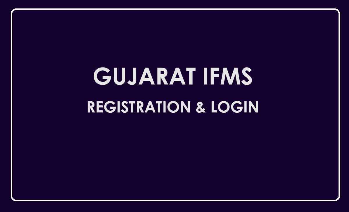 Gujarat IFMS