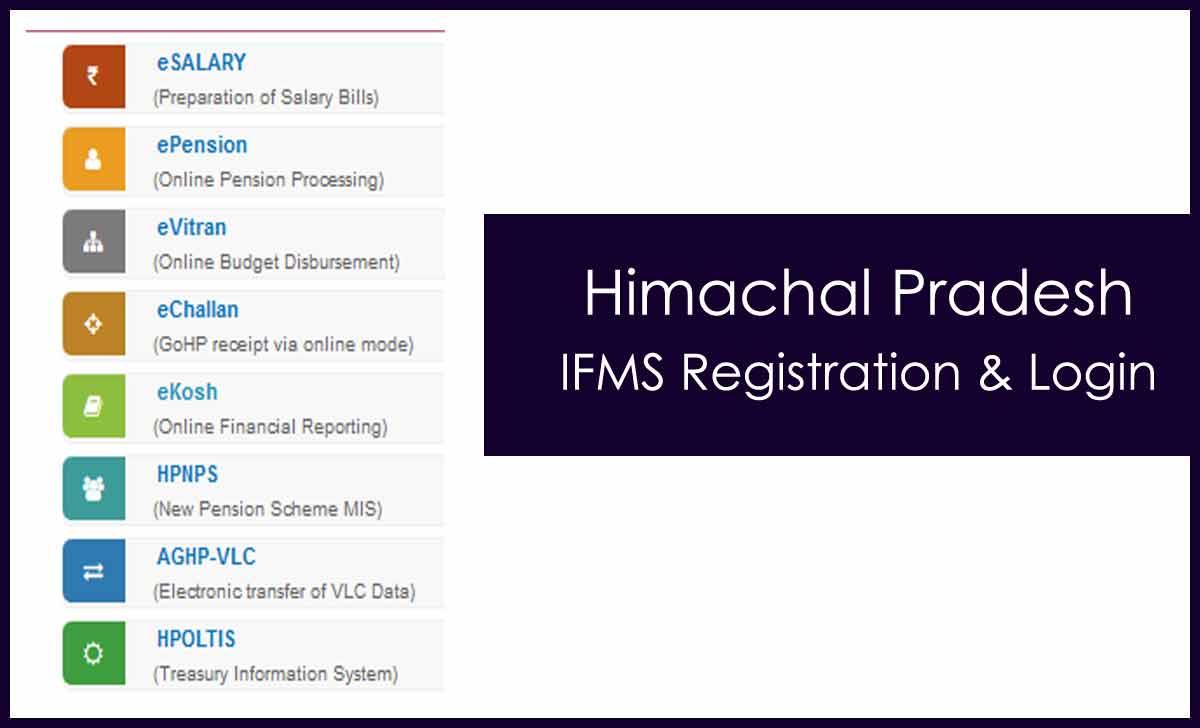 Himachal Pradesh IFMS