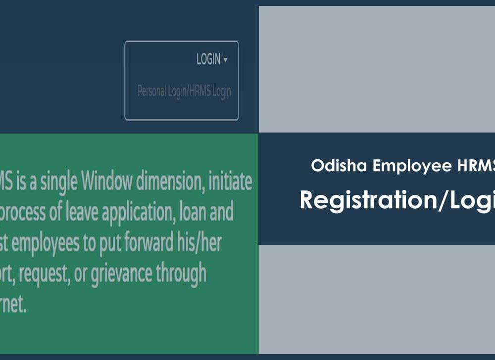 HRMS Odisha Login & Registration for Govt Employee