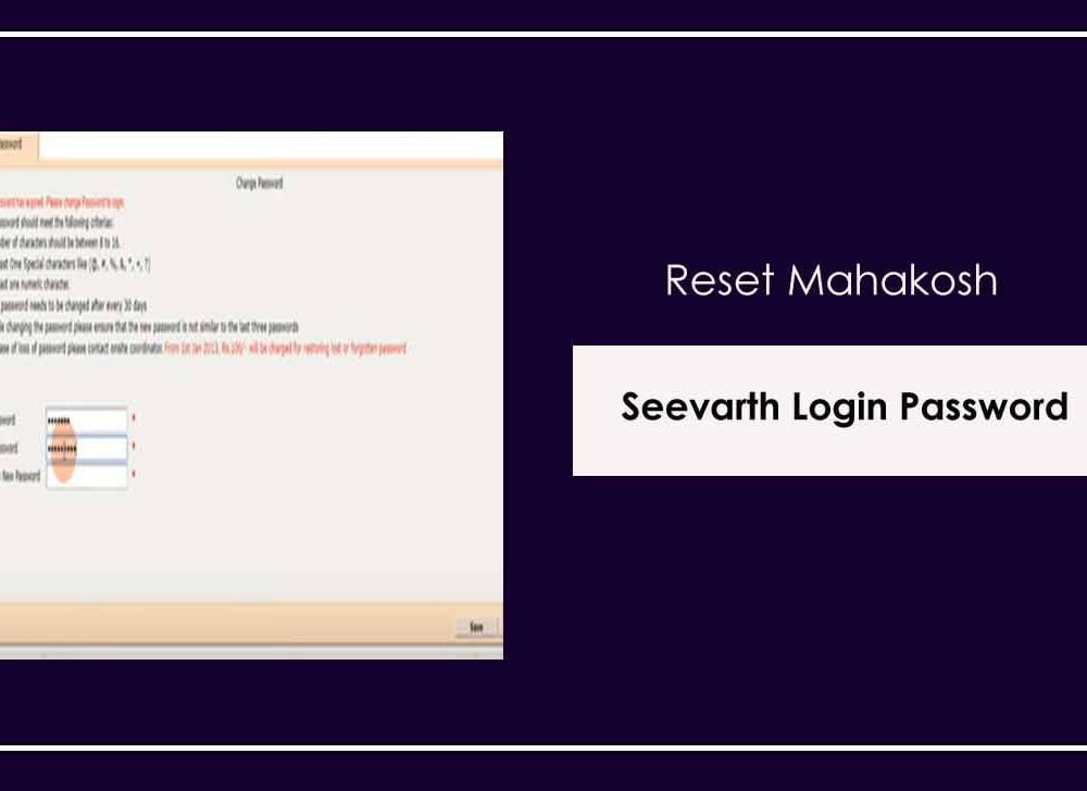 Reset Maharashtra Paybill Sevaarth Login Forgot Password