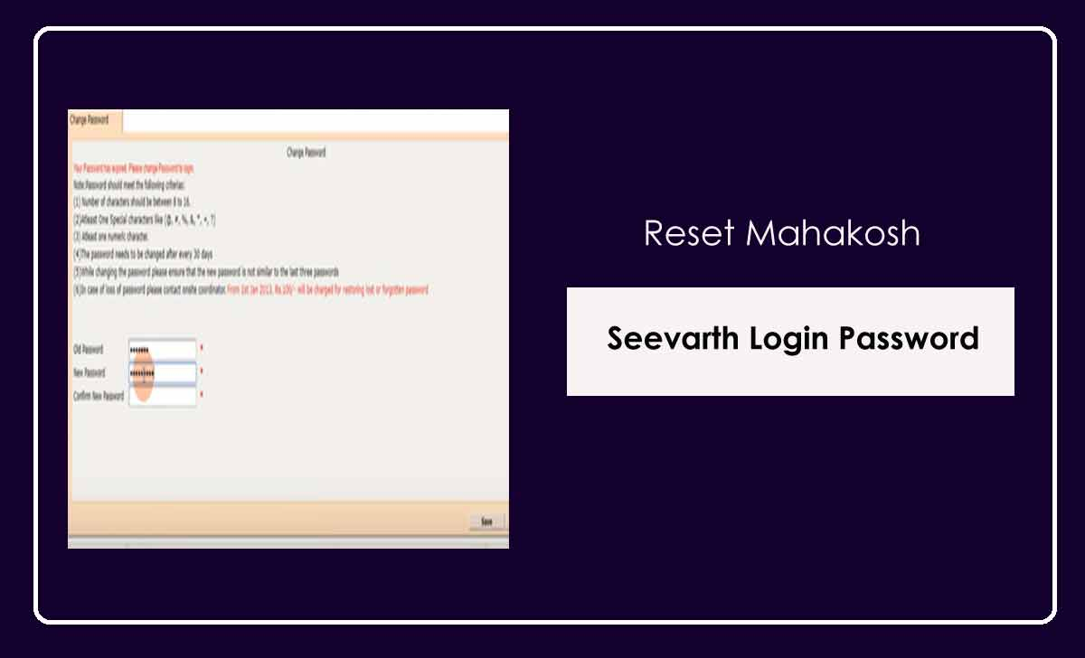 Reset Sevaarth Login Password