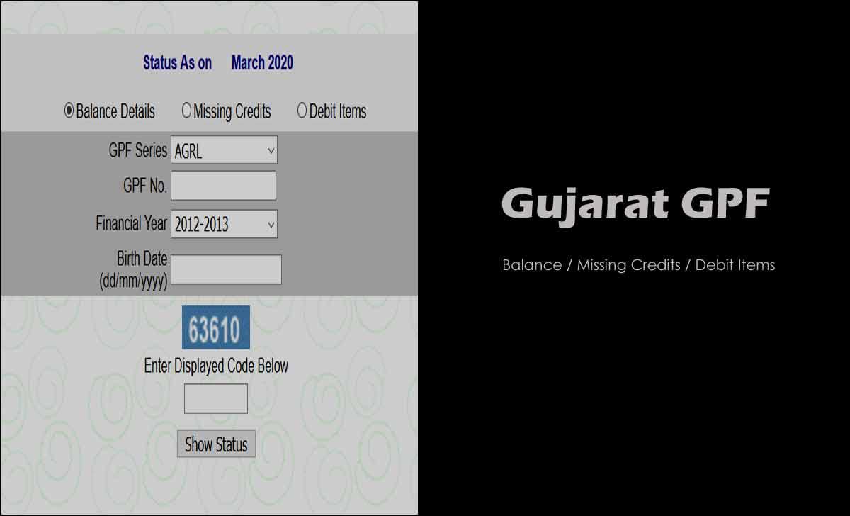 Gujarat Employee GPF Details Check