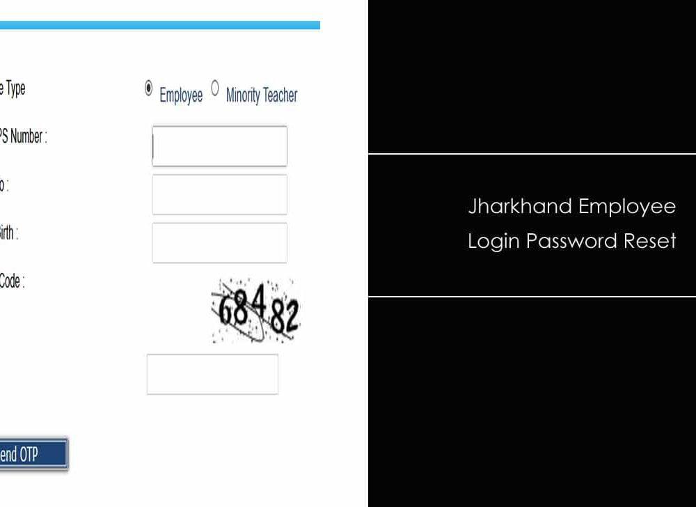 Reset or Change Jharkhand Kuber Employee Login Password