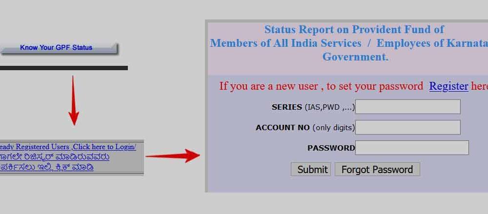Karnataka GPF Statement Download Online to Check Balance