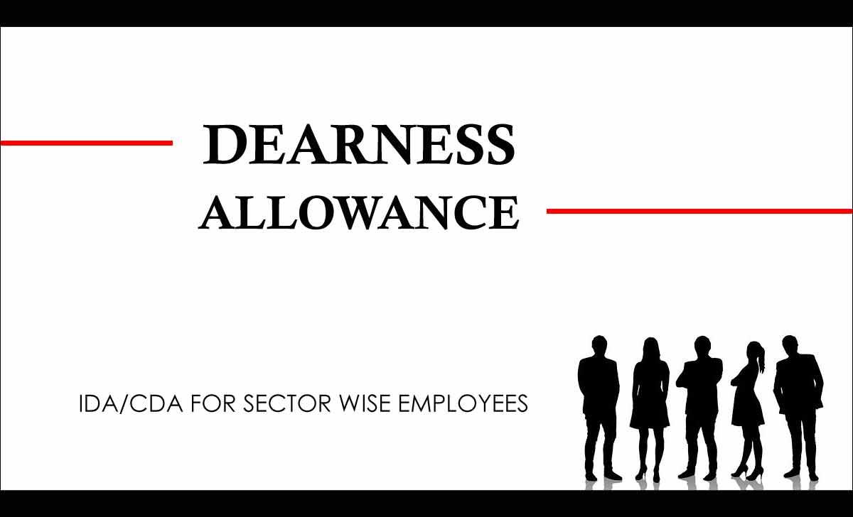 Dearness Allowance for Employee