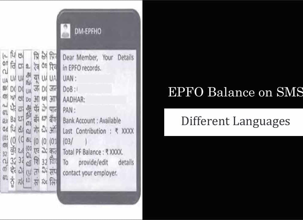 EPF Balance Check on SMS at 10 Languages using Short Code