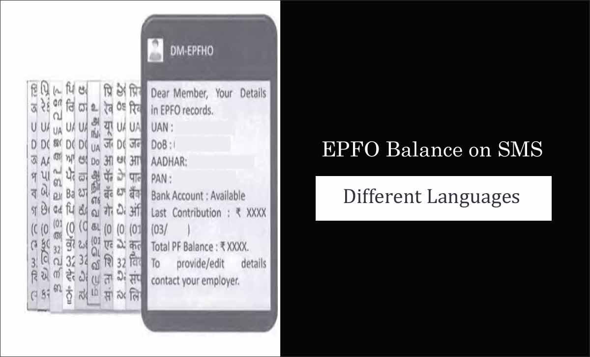 EPF Balance Check on SMS