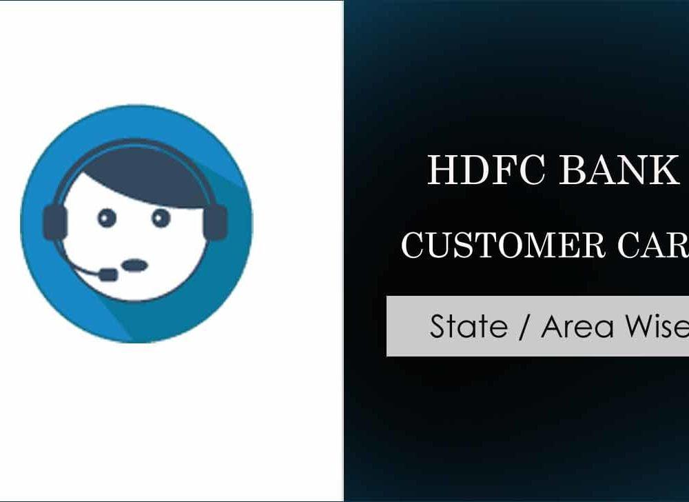 HDFC Bank Customer Care Number 24 / 7 Helpdesk