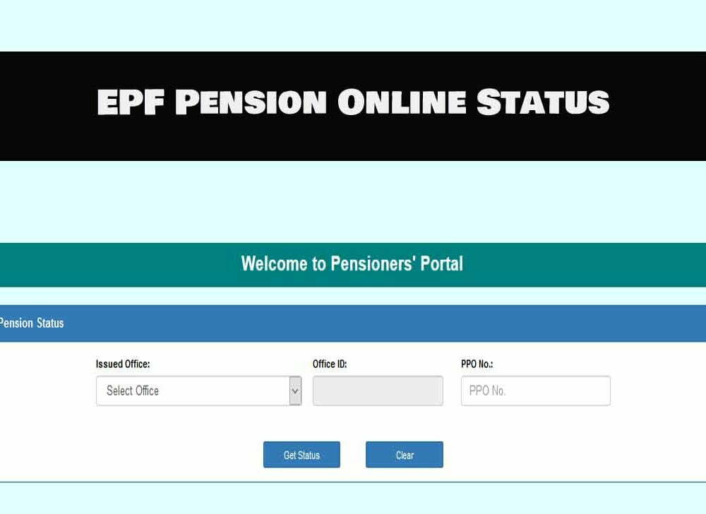 EPF Pension Status Online using PF Account PPO Number