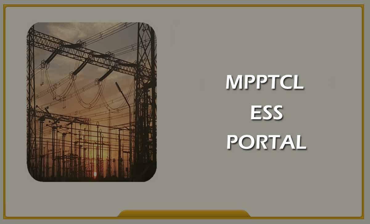 MPPTCL SAP ESS Portal