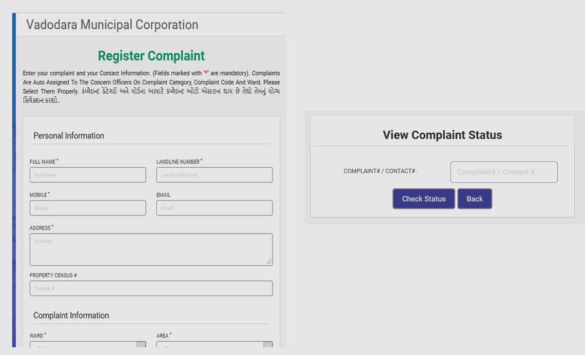 VMC Complaint