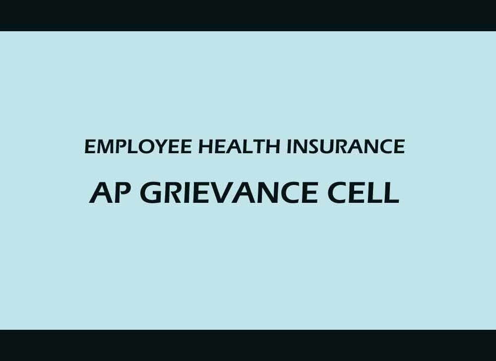 EHS AP Grievance Customer Care Number, Address and mail ID