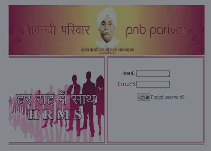 PNB HRMS Parivar Portal for Employee Self Service Online