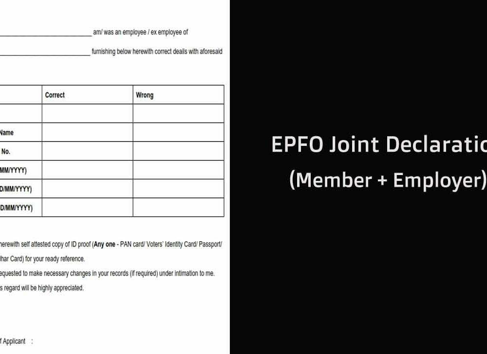 EPF Joint Declaration Form for Member and Employer Changes