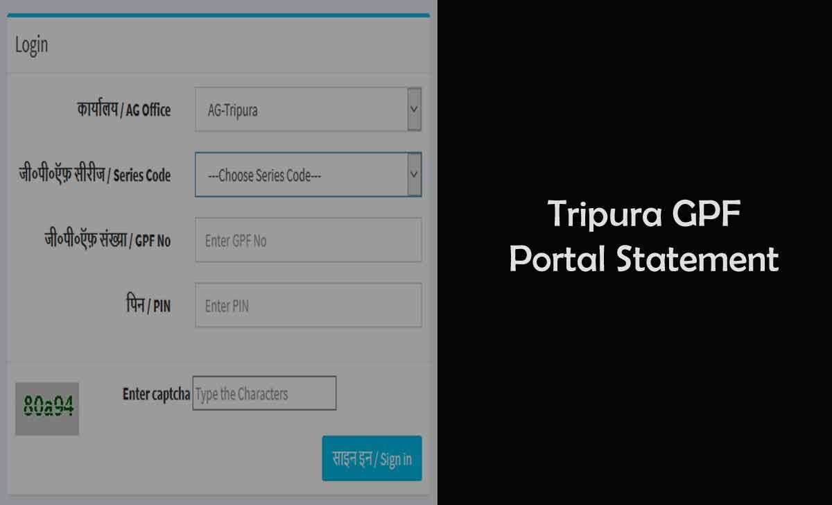 GPF Tripura Statement