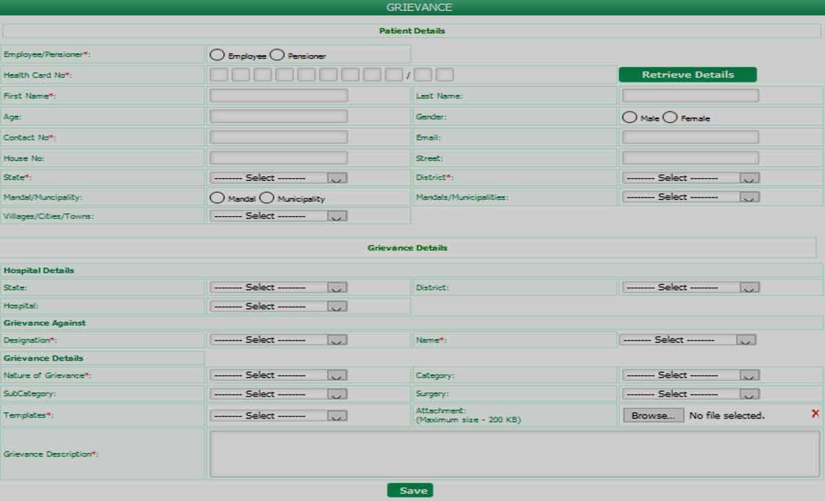 AP EHS Grievance Online Form