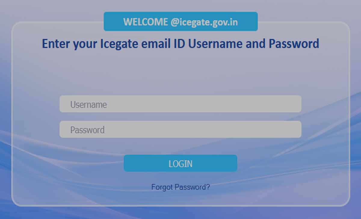 IceGate Mail