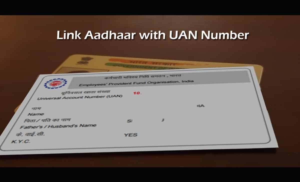 EPF UAN Aadhaar Link Online